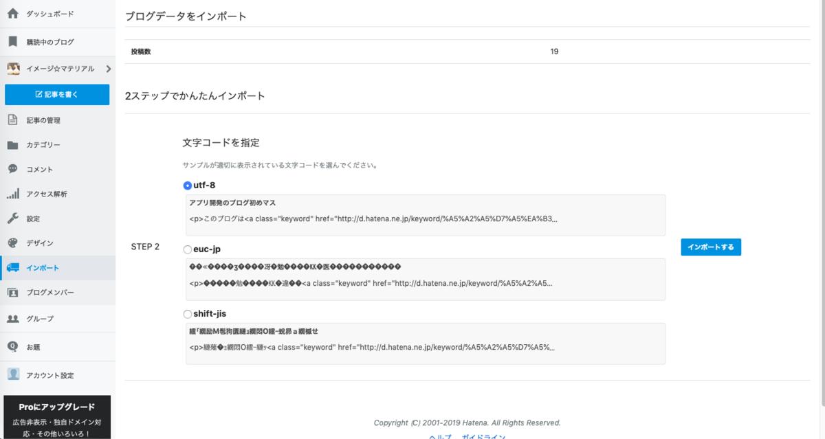 f:id:yuzurifa:20190325054356p:plain