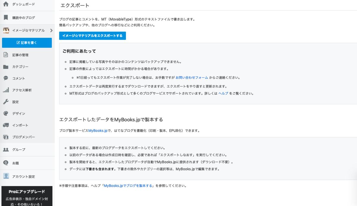 f:id:yuzurifa:20190325054508p:plain