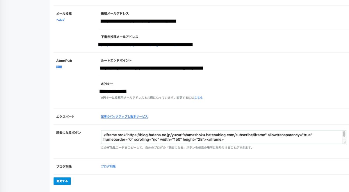 f:id:yuzurifa:20190325054722p:plain
