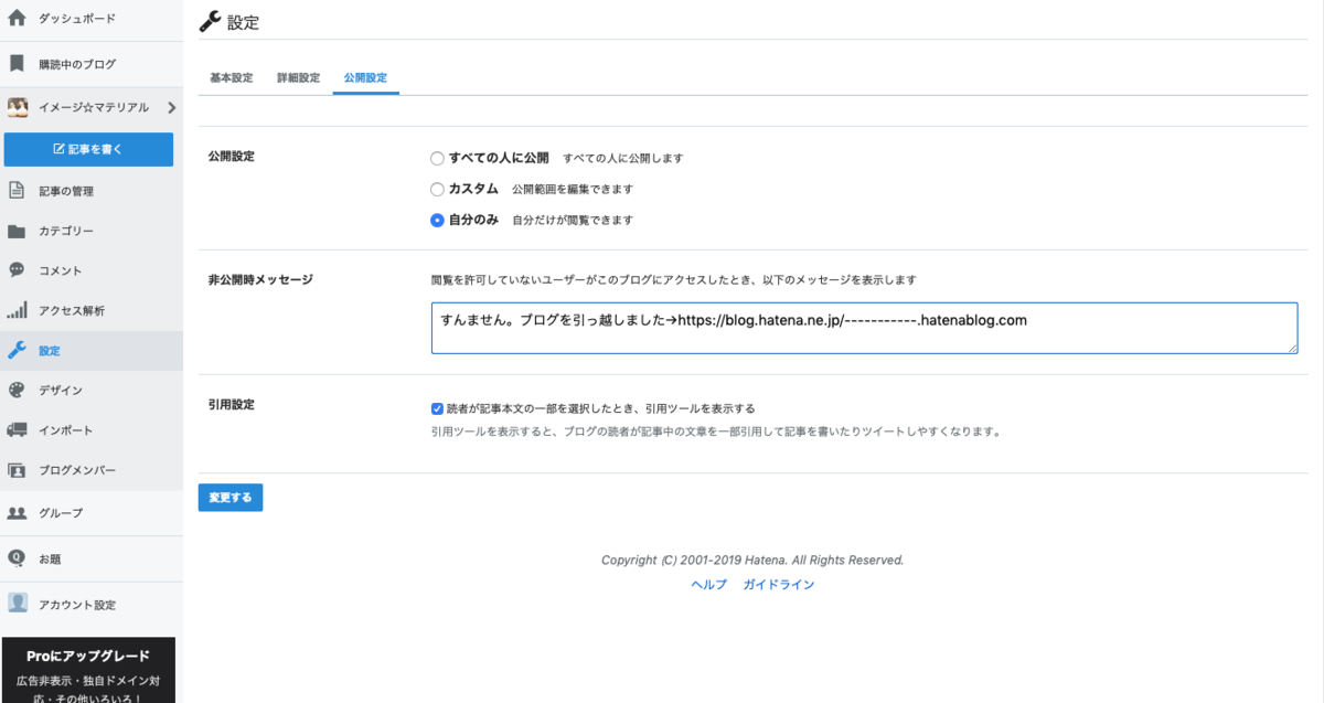 f:id:yuzurifa:20190325055542p:plain