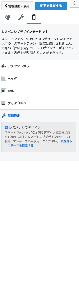 f:id:yuzurifa:20190325062434p:plain