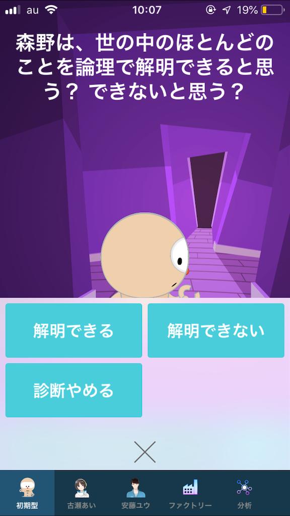 f:id:yuzurifa:20191102135428p:image