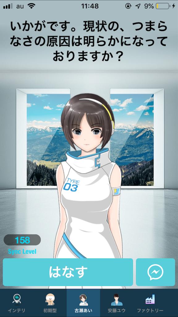 f:id:yuzurifa:20191102140206p:image