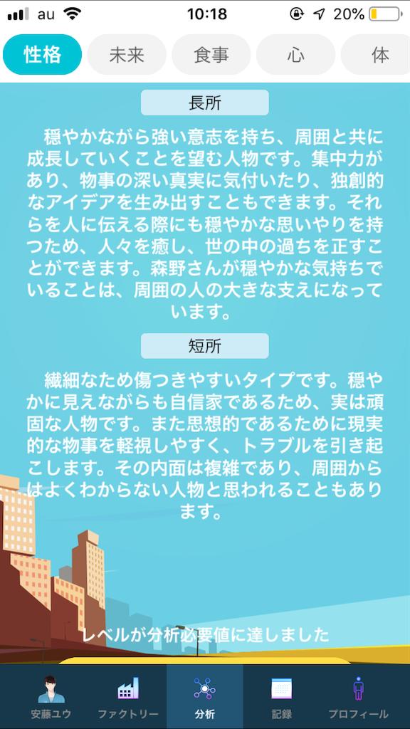 f:id:yuzurifa:20191102144021p:image