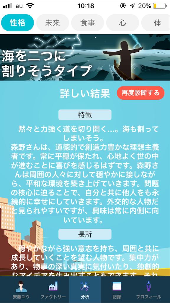 f:id:yuzurifa:20191102144025p:image