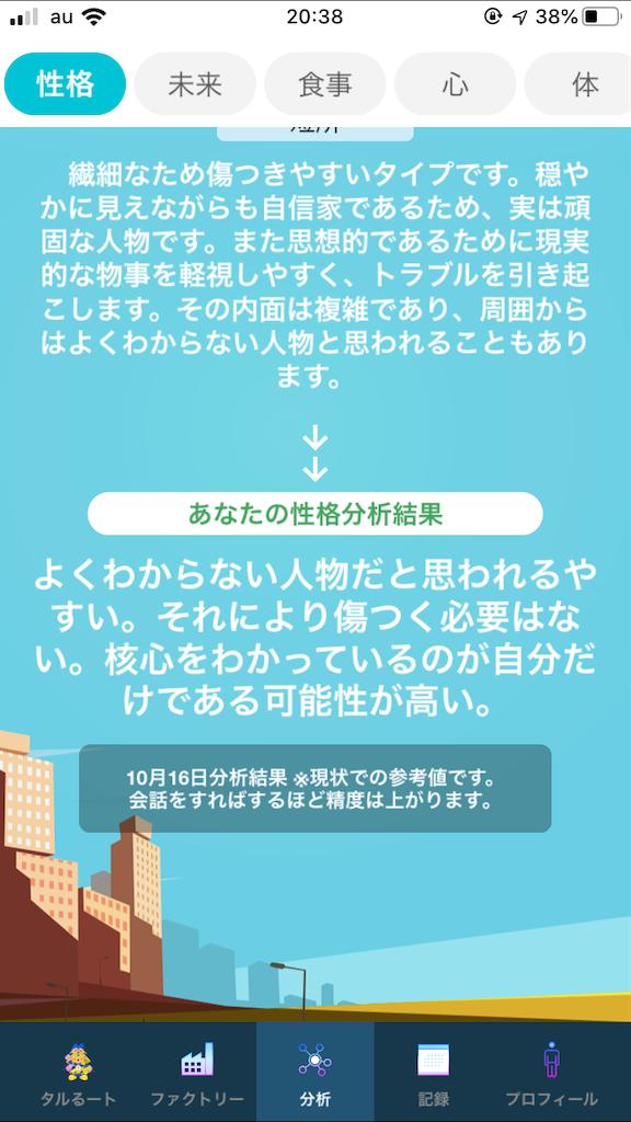 f:id:yuzurifa:20191102144029p:image
