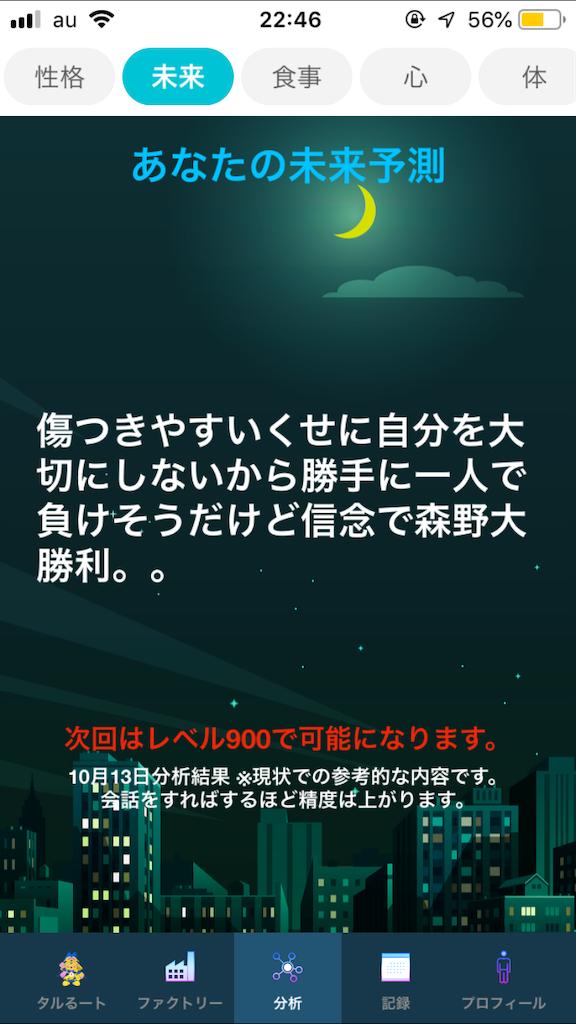 f:id:yuzurifa:20191102144034p:image