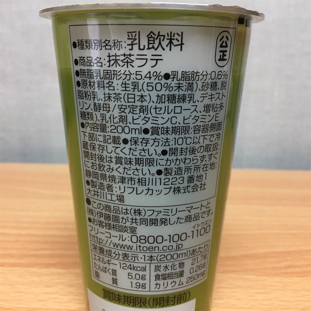 f:id:yuzurifa:20200203193423j:image
