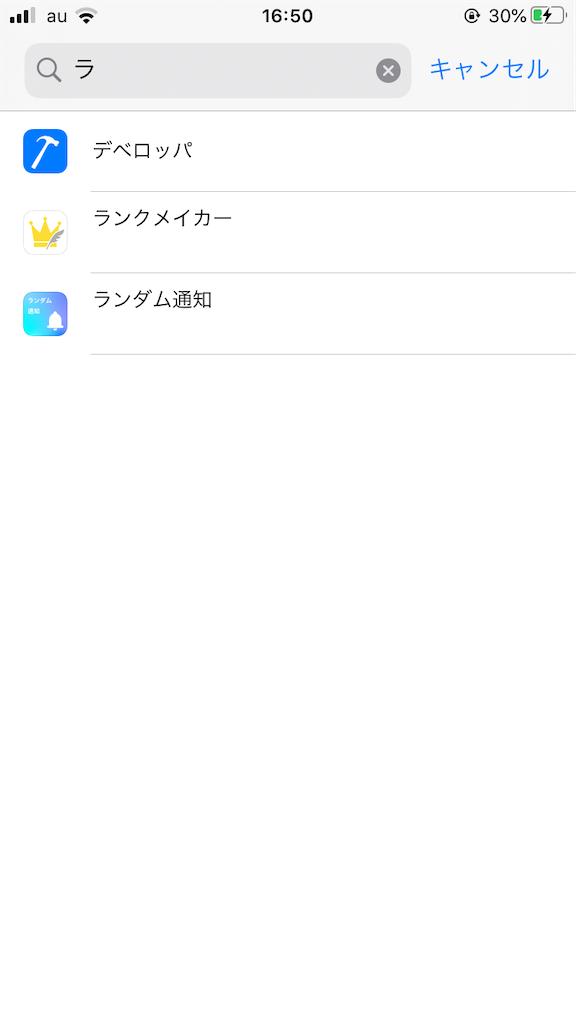 f:id:yuzurifa:20200309165257p:image