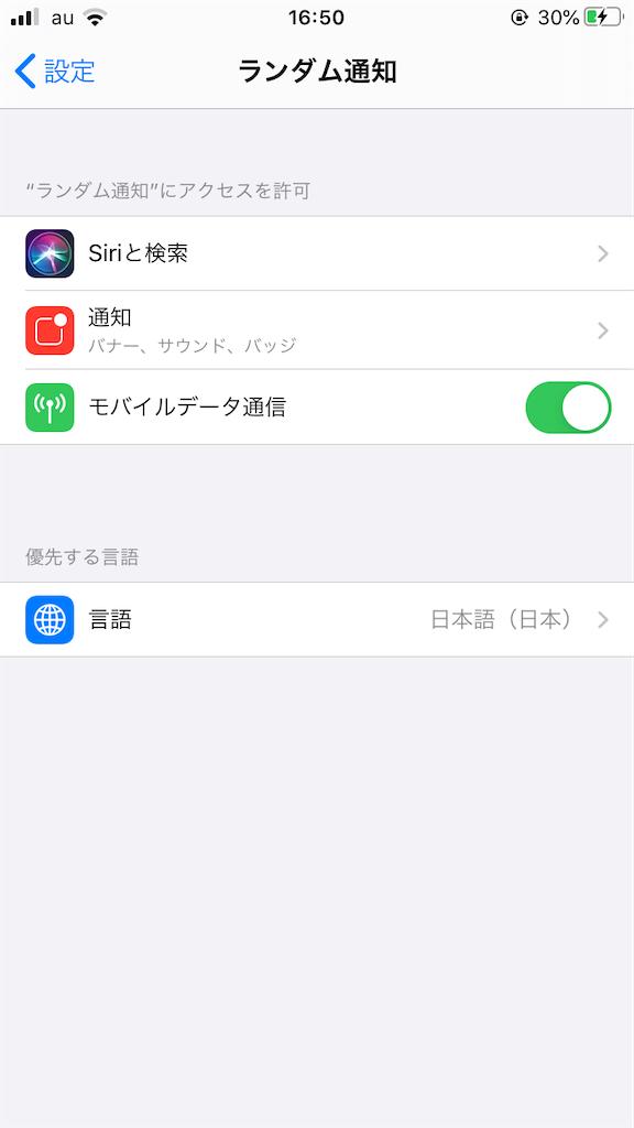 f:id:yuzurifa:20200309165303p:image
