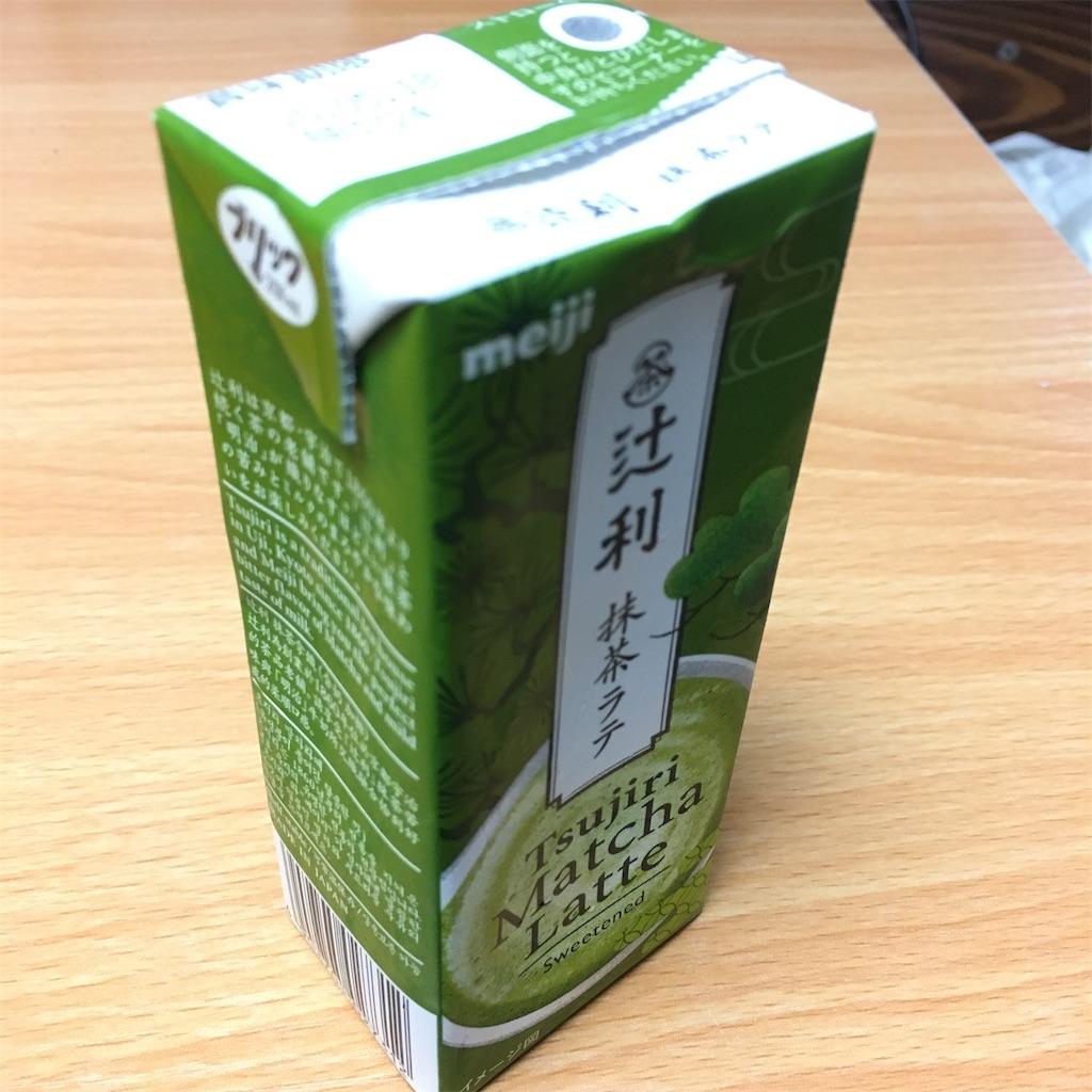 f:id:yuzurifa:20200311121727j:image