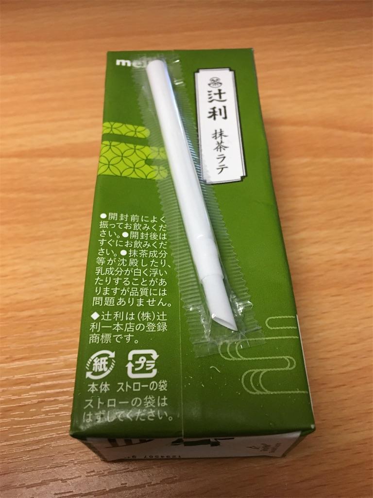 f:id:yuzurifa:20200311121734j:image