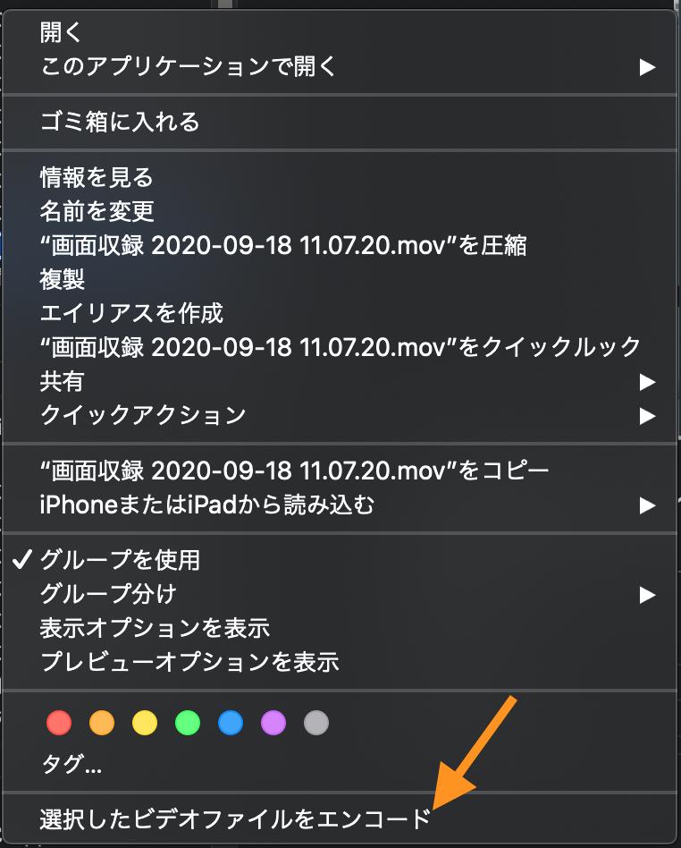 f:id:yuzurifa:20200918151239p:plain