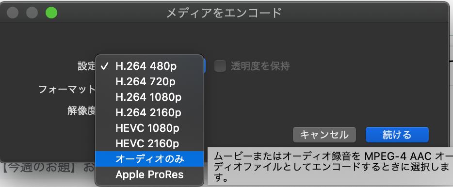 f:id:yuzurifa:20200918151618p:plain