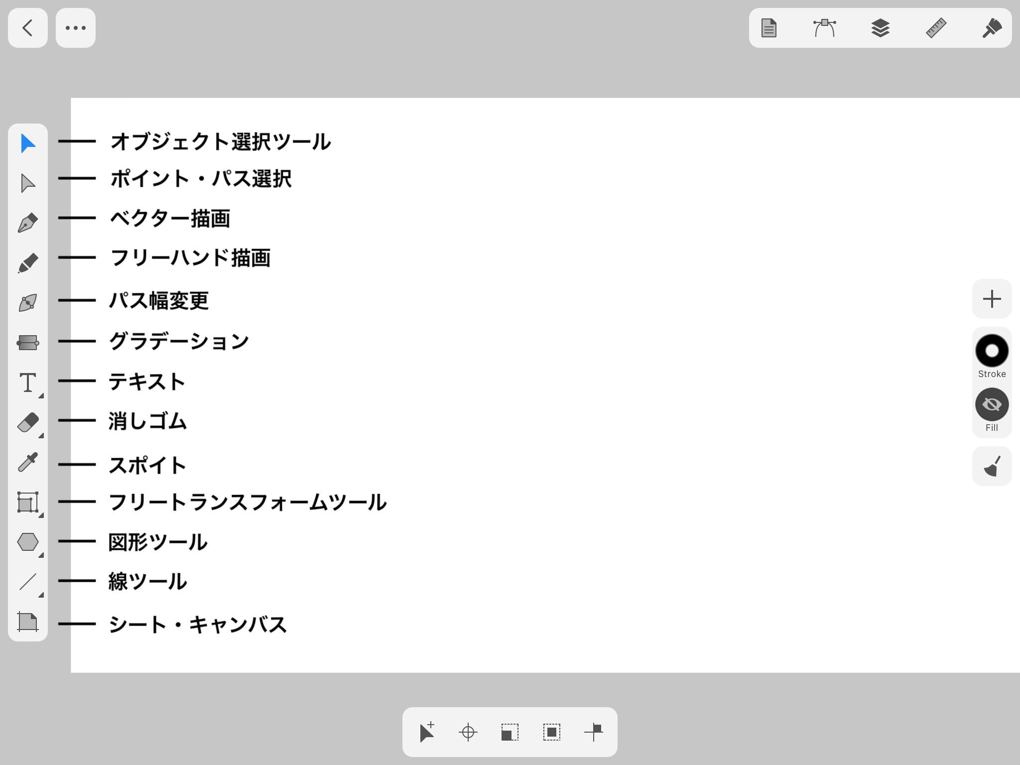 f:id:yuzurifa:20210206210452p:image
