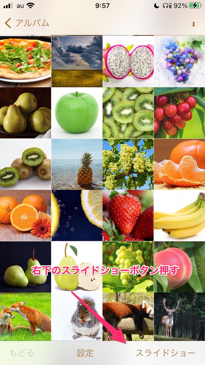 f:id:yuzurifa:20210217105116p:plain