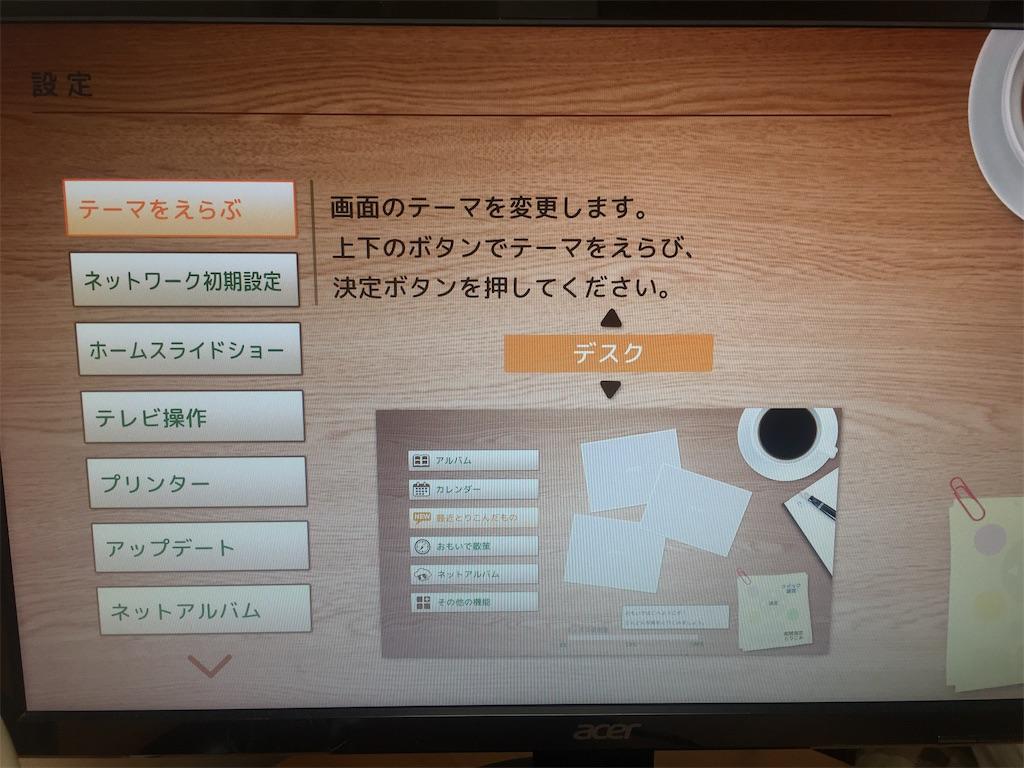 f:id:yuzurifa:20210314164305j:image