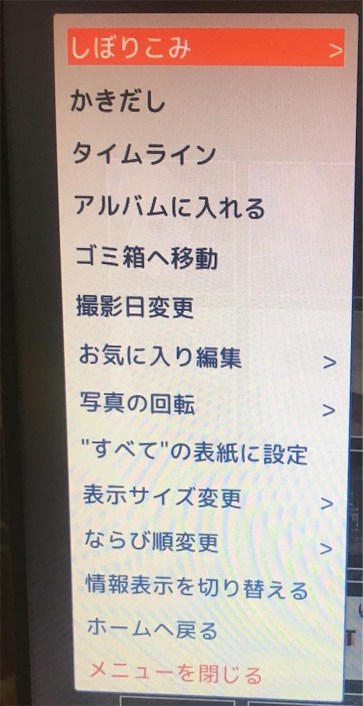 f:id:yuzurifa:20210314164344j:image