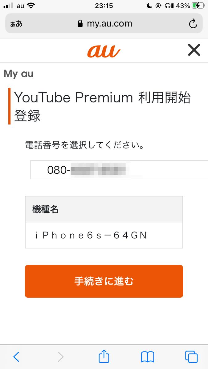 f:id:yuzurifa:20210531233944p:plain