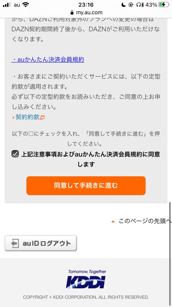 f:id:yuzurifa:20210531234142p:plain