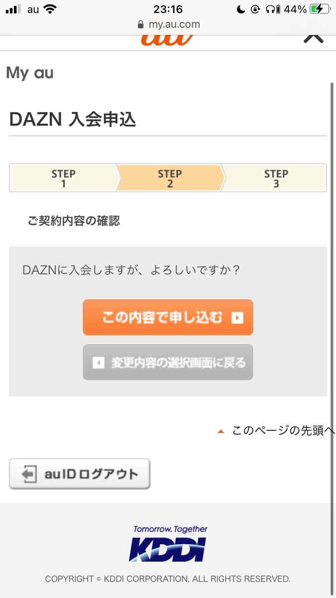 f:id:yuzurifa:20210531234437p:plain