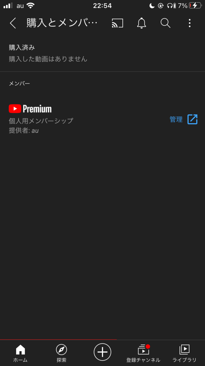 f:id:yuzurifa:20210531235017p:plain