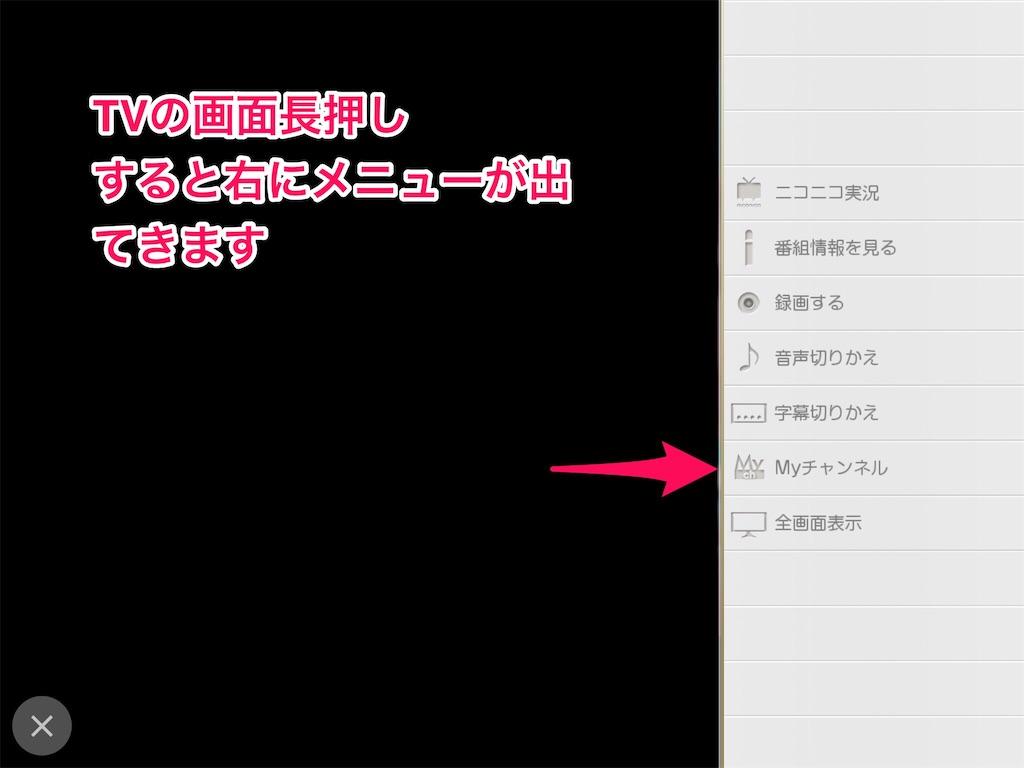 f:id:yuzurifa:20210724182335j:image