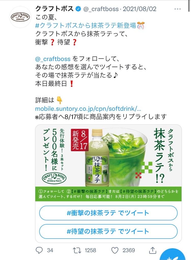 f:id:yuzurifa:20210819225311j:image