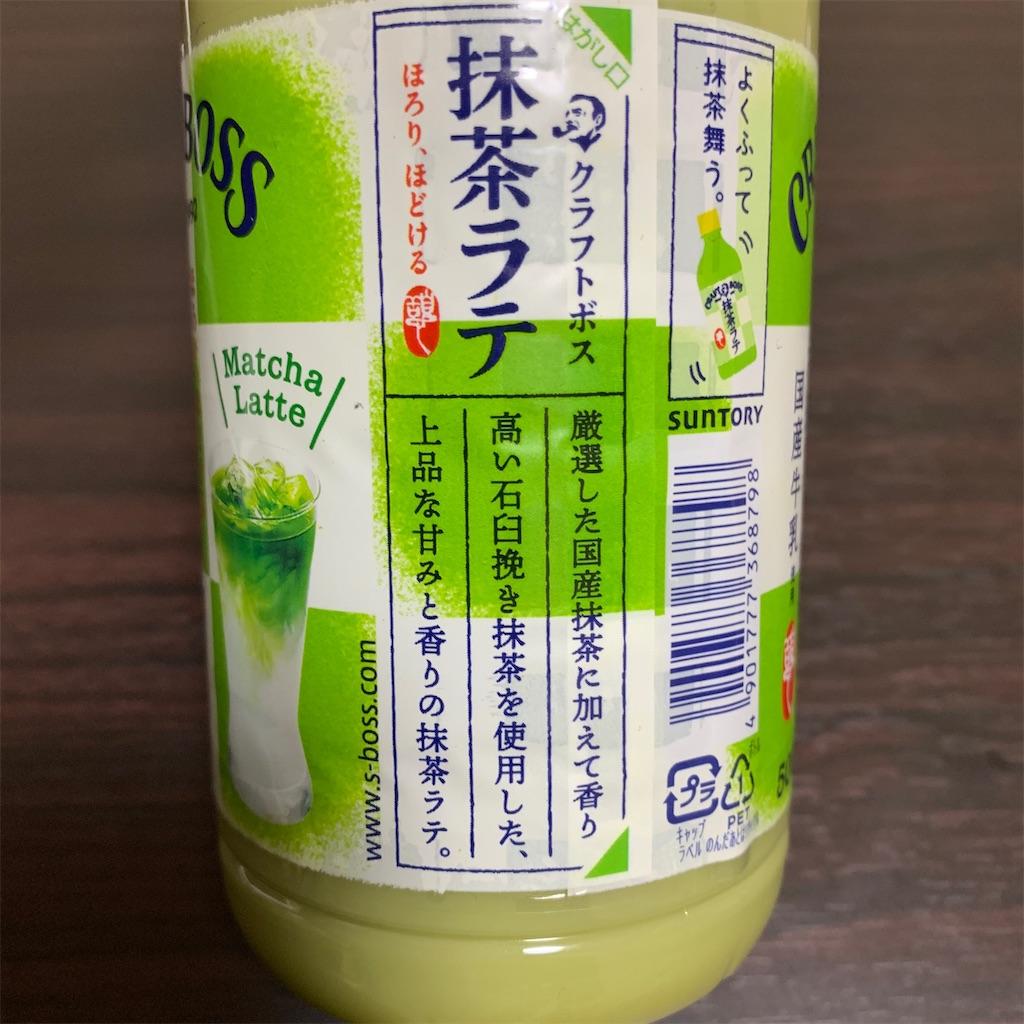 f:id:yuzurifa:20210819225404j:image