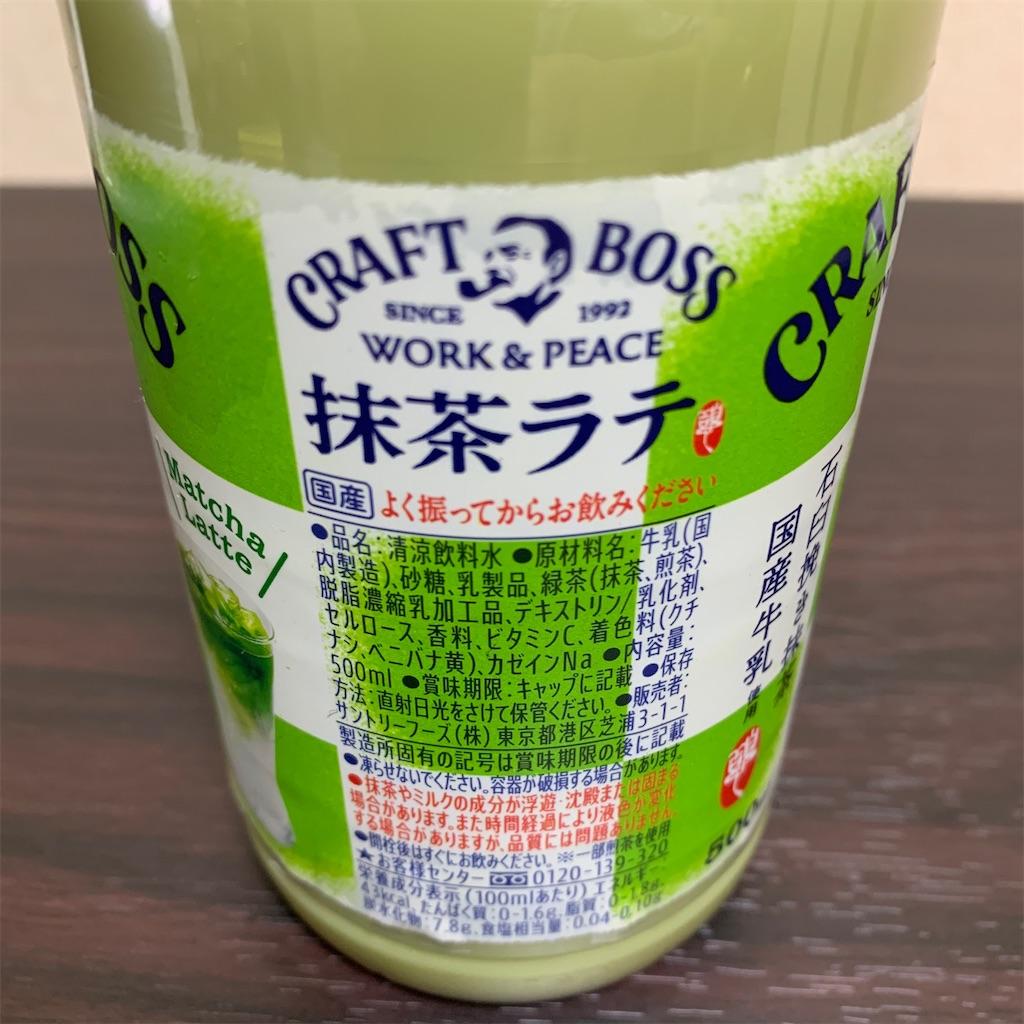 f:id:yuzurifa:20210819225912j:image