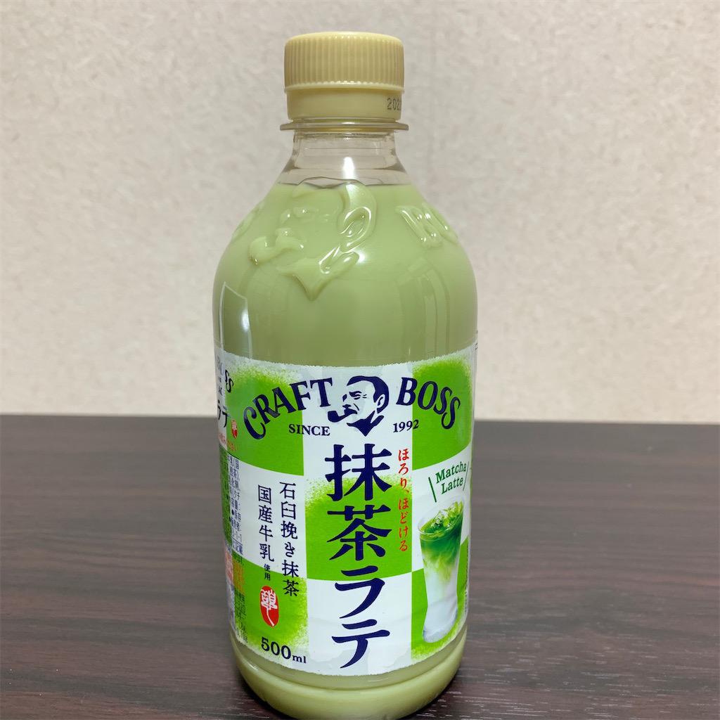 f:id:yuzurifa:20210911001934j:plain