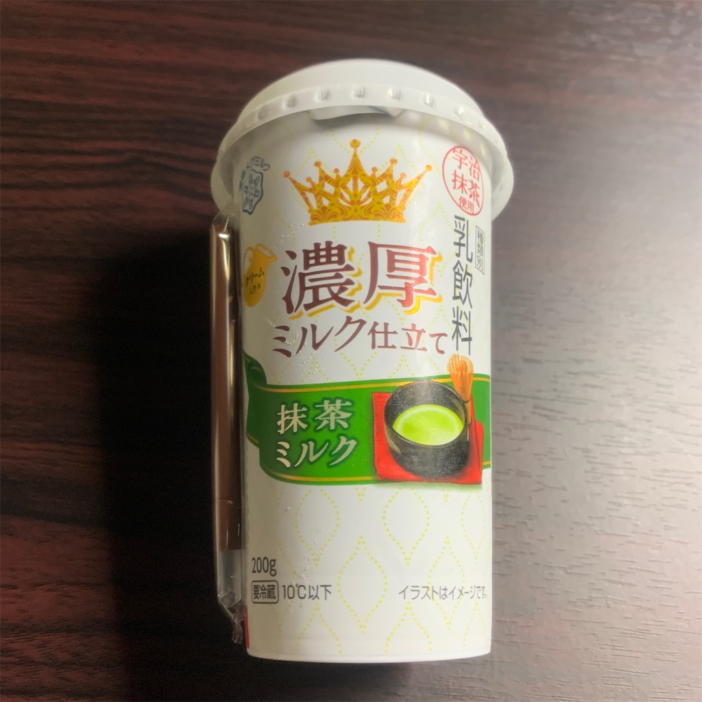 f:id:yuzurifa:20210914111516j:image