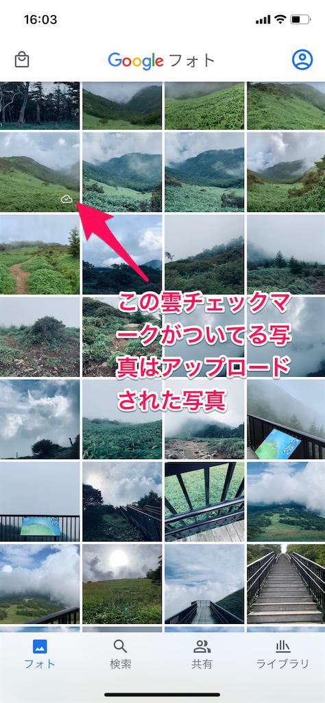 f:id:yuzurifa:20210915160525p:image