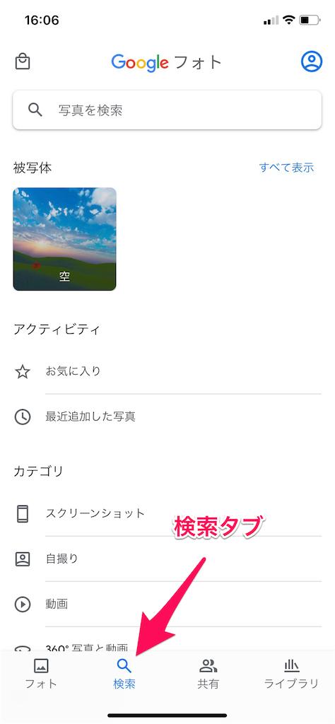 f:id:yuzurifa:20210915161004p:image