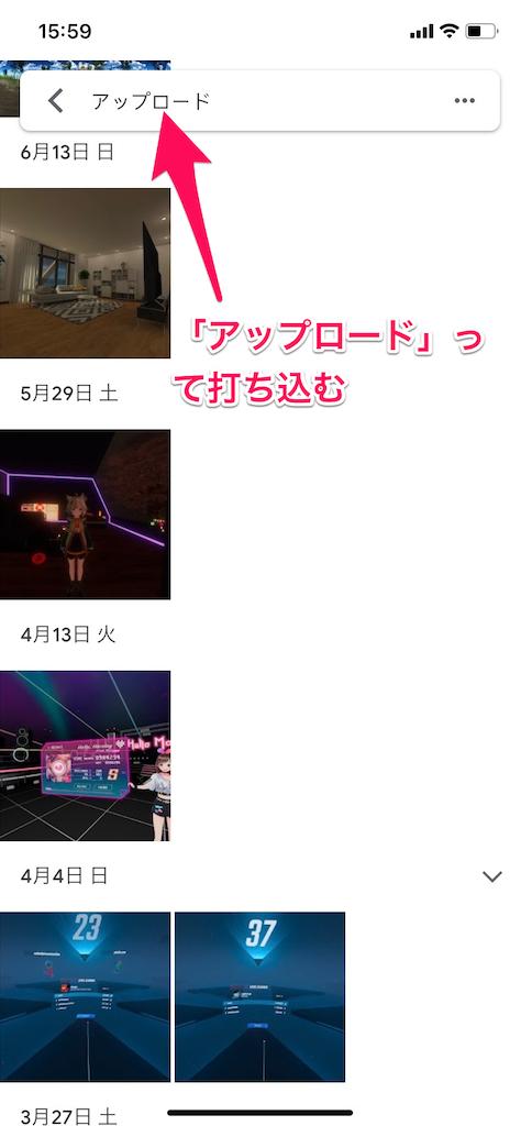f:id:yuzurifa:20210915161007p:image