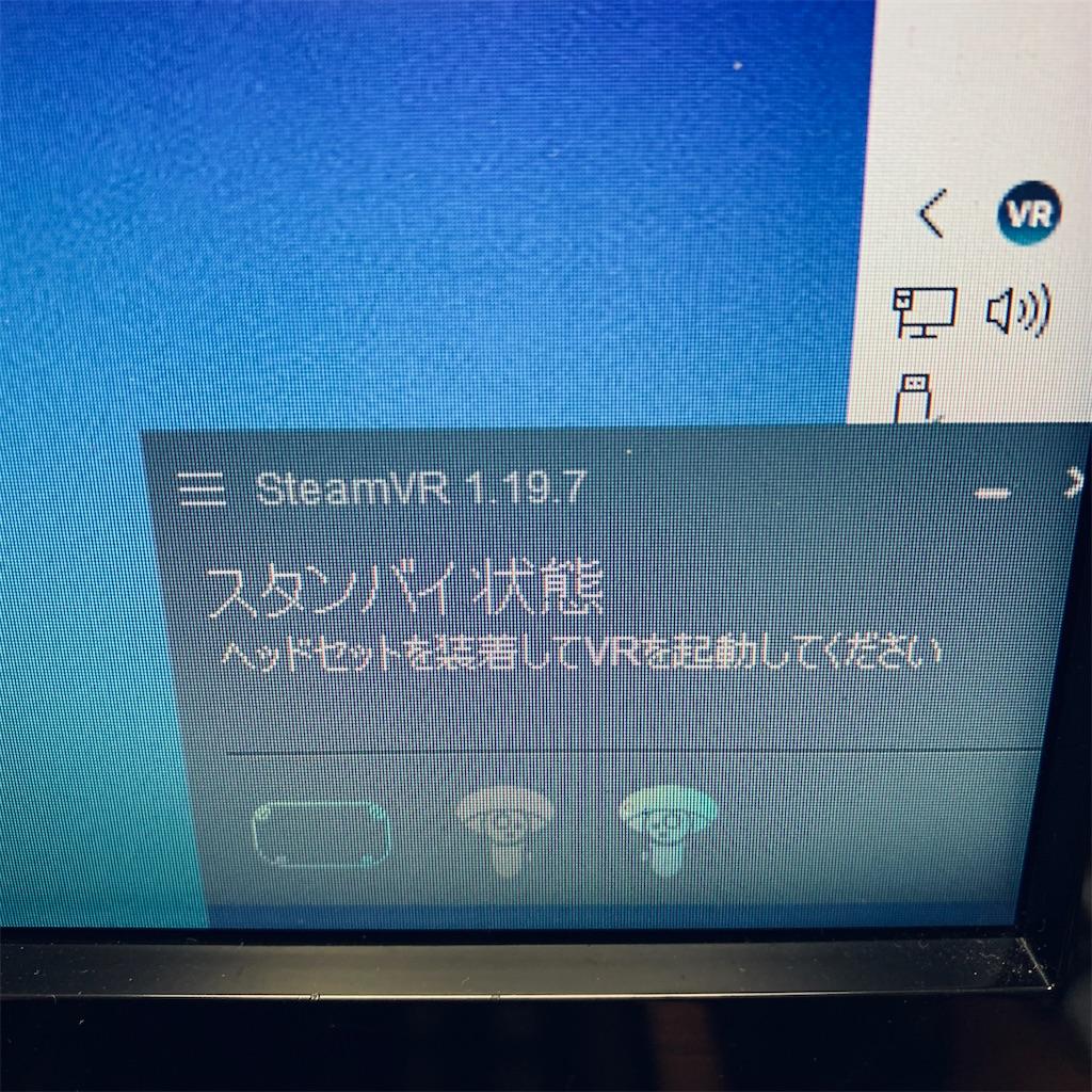 f:id:yuzurifa:20211020235024j:image