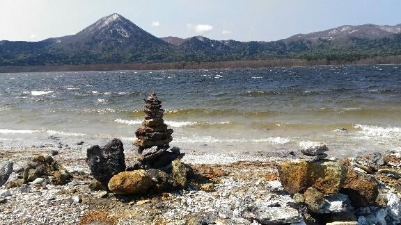 恐山宇曽利湖
