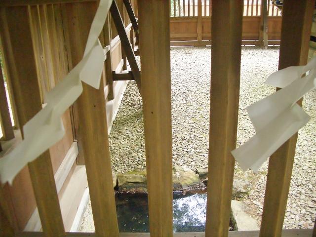 宝登山神社 みそぎの泉