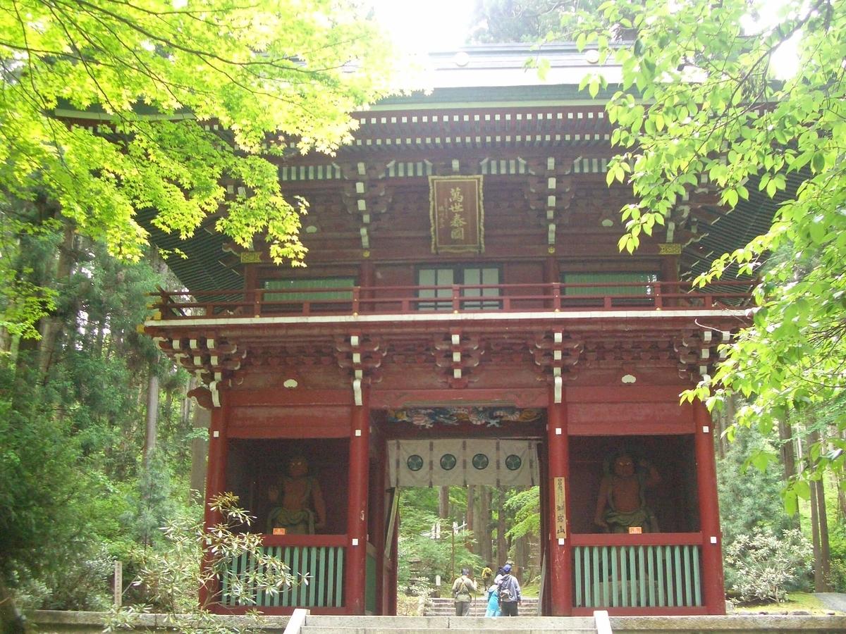 御岩神社 楼門