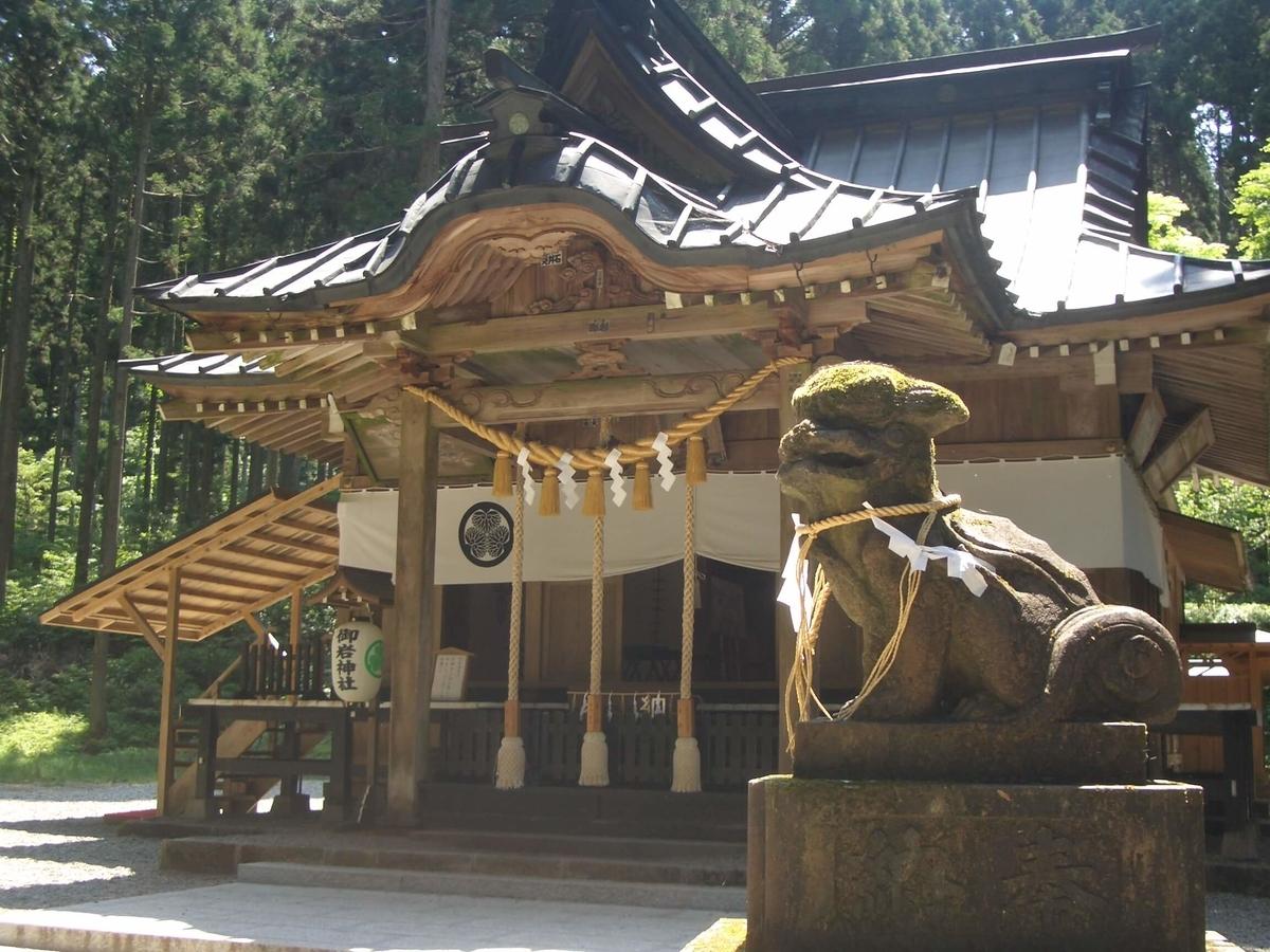 御岩神社 拝殿