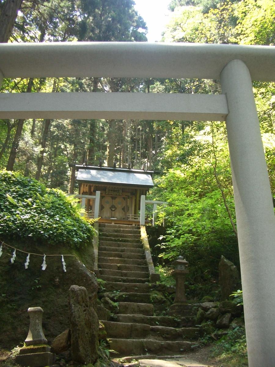 御岩神社 かびれ神宮