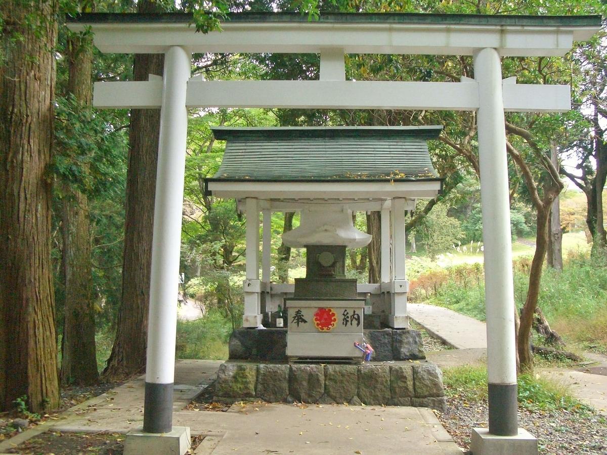 九頭龍の森 白龍神社
