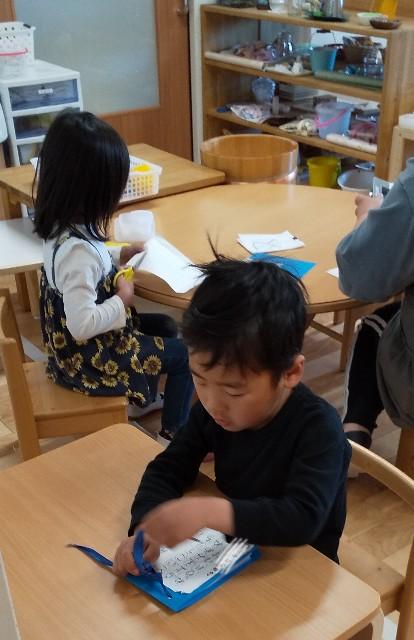 f:id:yuzurihahoikuen:20210428081317j:image