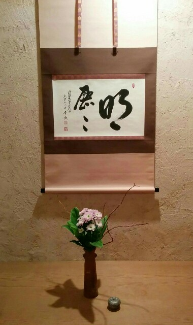 f:id:yuzurihasalon:20151216201522j:image