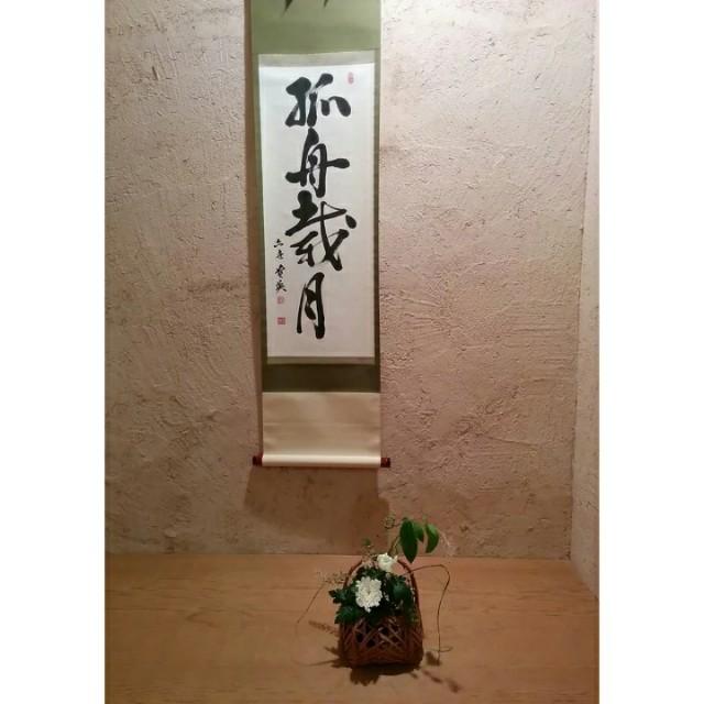 f:id:yuzurihasalon:20180622222202j:image