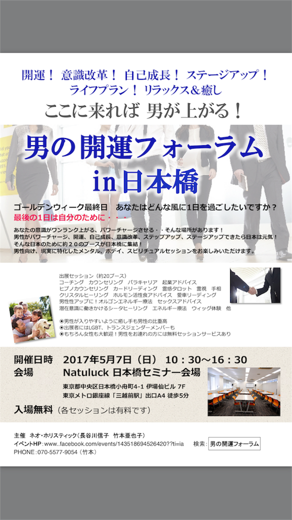 f:id:yuzuroku:20170430221041p:image