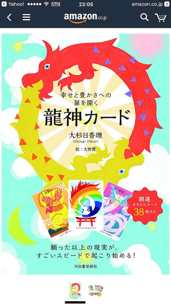 f:id:yuzuroku:20170516232501p:image