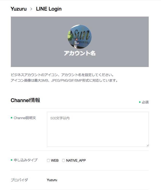 f:id:yuzurus:20170408151857p:plain