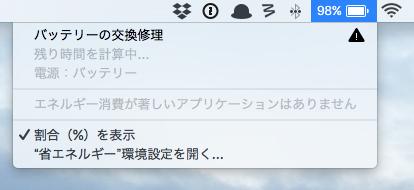 f:id:yuzurus:20171124204006p:plain