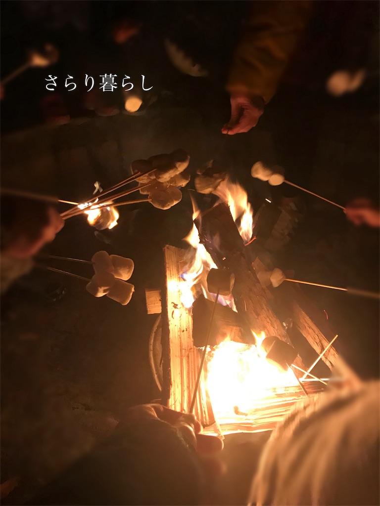 f:id:yuzushiohamachi:20171121004929j:image